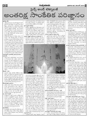 Pragna-wednesday,09 Nov,2016