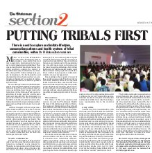 SECTION-2-10-11-2016