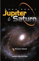 Know About Jupiter & Saturn  | Sagar Publication