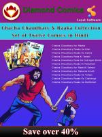 Chacha Chaudhary aur Raaka-Hindi