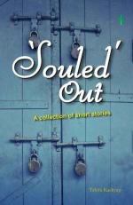 SOULED OUT | Wed May 01, 2013
