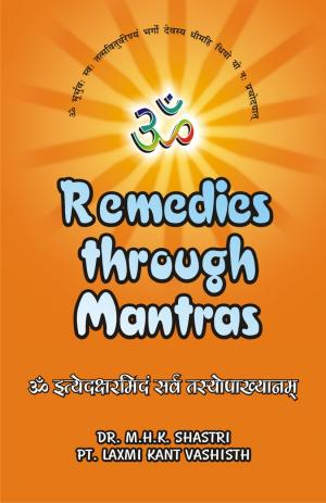 Remedies through Mantras
