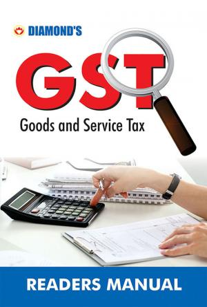 GST : Goods and Services Tax