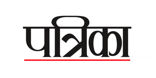 Rajasthan Patrika Logo Patrika Group Read on Ipad