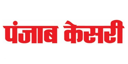 Punjab Kesari  - Read on ipad, iphone, smart phone and tablets