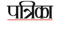 Patrika Group - Read on ipad, iphone, smart phone and tablets