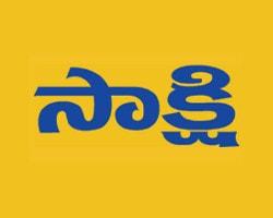 Jagati Publications Ltd