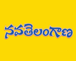NavaTelangana Printers Pvt Ltd