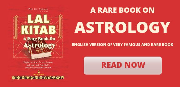Lal Kitab is unique in field of vedic astrology because for the first time a book explained how certain planetary positions in one's horoscope should also reflect in the lines of his palm. In other word the book is on astro-palmistry, that is, it has mixed the two different arts of Palmistry and Jyotisha a.k.a. Hindu astrology together.