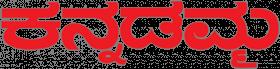 Kannadamma Kannada Daily