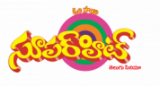 Superhit Telugu Cinema