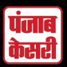 DELHI MAIN - PUNJAB KESARI