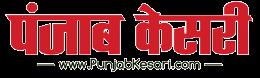 Alwar - Punjab Kesari