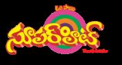 Superhit Telugu Cinema EPaper