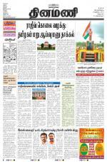 Villupuram