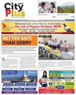 Pune - KP Viman N...