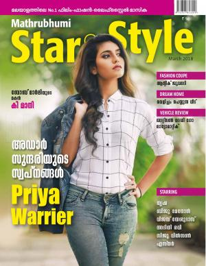 Star & Style