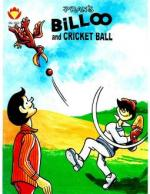 Billoo-And-Cricket-Ball-English | Billoo-And-Cricket-Ball-English