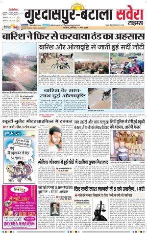 Gurdaspur / Batala