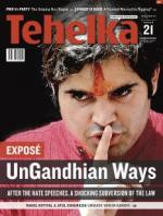 Tehelka | VOL-10 , ISSUE -21