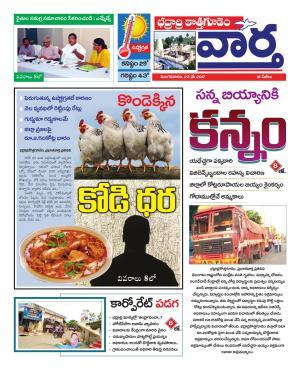 Sunday Magazine