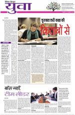 Dainik Tribune (Y...