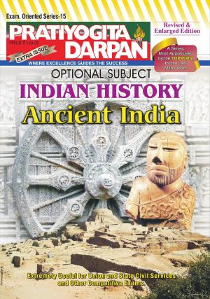 Series-15 Indian History–Ancient India
