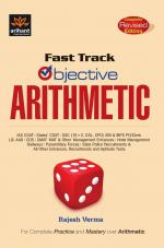 Fast Track Object...
