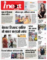 UP  Local News ePaper - Inext Live Jagran
