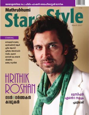 Star & Style