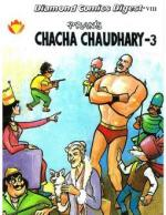 Chacha-Chaudhary-Digest-3-English | Chacha-Chaudhary-Digest-3-English