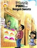 Pinki-And-Bengali-Sweet-English | Pinki-And-Bengali-Sweet-English