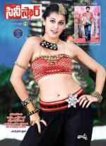 CineStar - Telugu Film Weekly Magazine | CINESTAR ISSUE NO.35