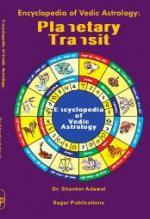 Encyclopedia of V...