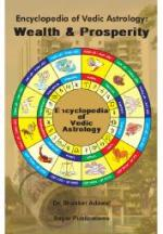 Encyclopedia of Vedic Astrology: Wealth & Prosperity
