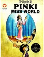 Pinki-Miss-World-English | Pinki-Miss-World-English