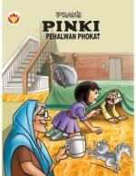 Pinki-Pehalwan-Phokat-English | Pinki-Pehalwan-Phokat-English