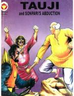 Tauji-And-Sonpari's-Abduction-English | Tauji-And-Sonpari's-Abduction-English