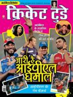 Cricket Today | Cricket Today Hindi