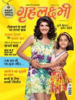 Grehalakshmi | May 2013 Smart parenting Special