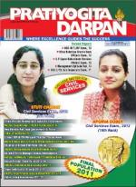 Pratiyogita Darpan English | June 2013