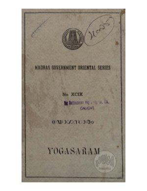 Yogasaram