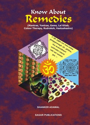 Know about Remedies