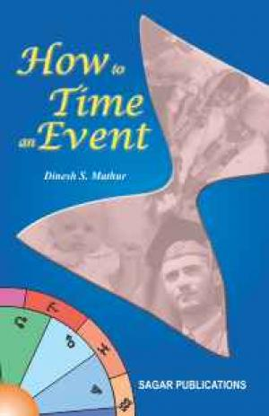 How to time an event