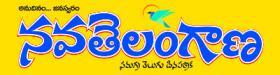 NavaTelangana_Telugu_Epaper