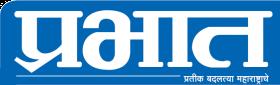 Dainik_Prabhat_Epaper