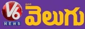 V6_Prabhata_Velugu_Epaper