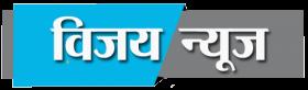Vijay_News_Epaper