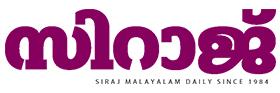 Siraj_Daily