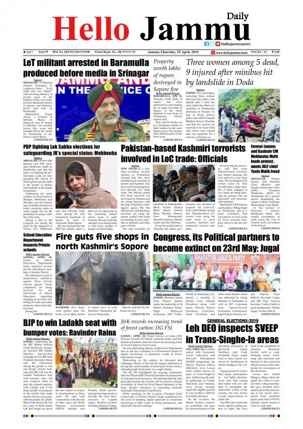 Hello Jammu